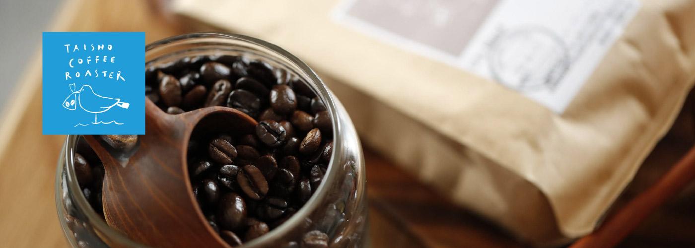 TAISHO COFFEE ROASTER
